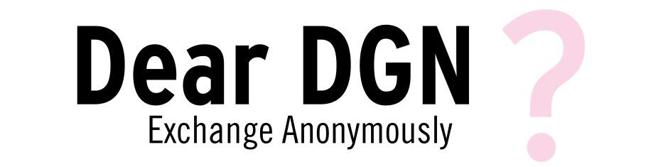 DearDGN2018_Bannerwebpage